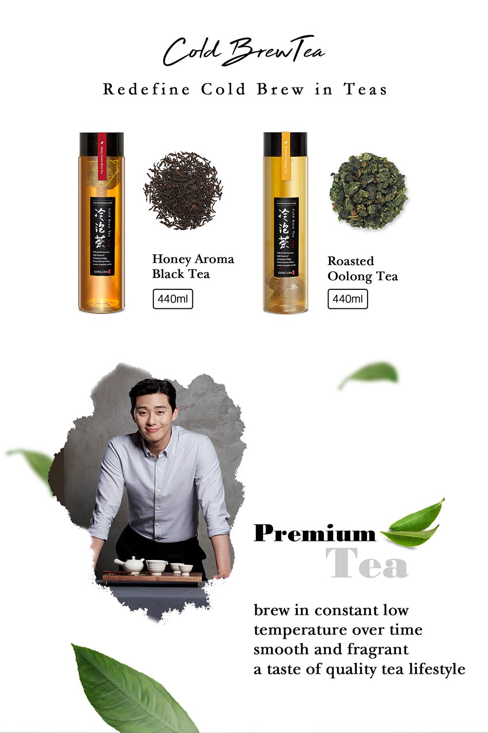Cold Brew Tea - Premium Tea