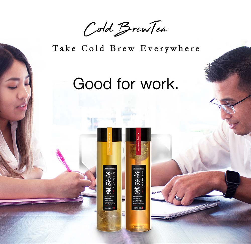 Cold Brew Tea - Good for Work.
