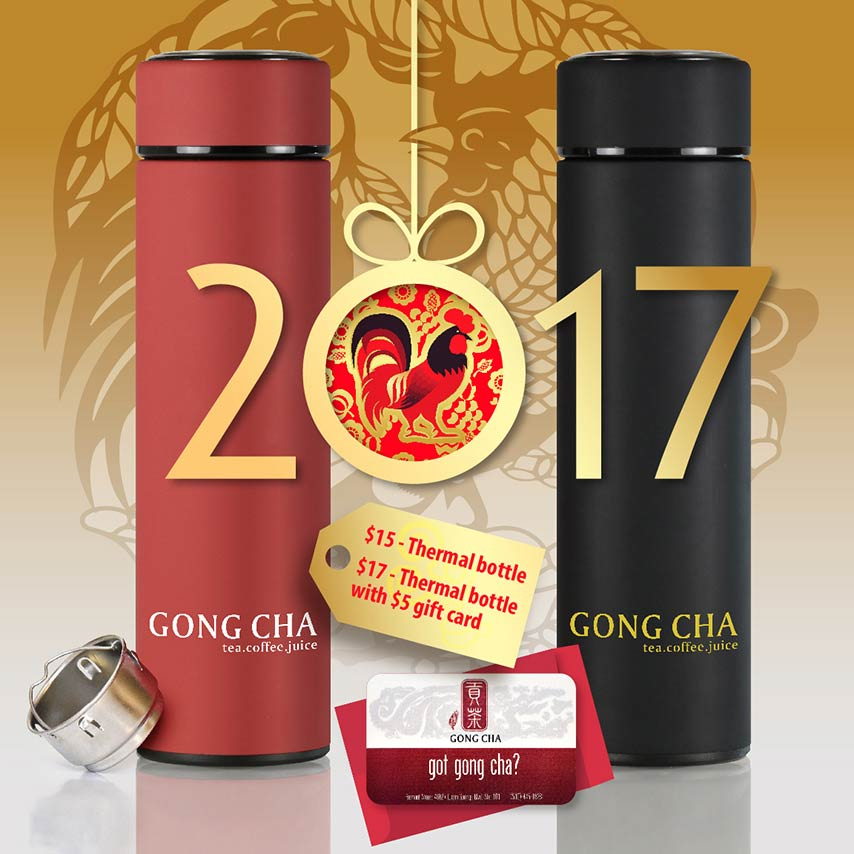 Year of the Rooster Thermal Bottle
